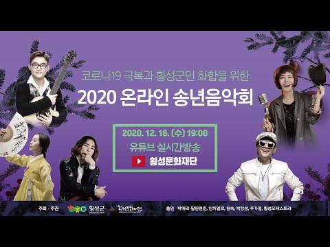 2021020233620.jpg